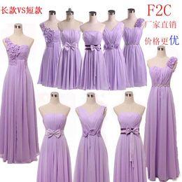 Wholesale Vogue Lavender Bridesmaid Dresses A Line Five Style Prom Dress Cheap Under Chiffon Long Short Party Gowns Vestidos De Festa
