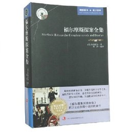 Wholesale Promotion Famous detective Fiction Sherlock Holmes Collection Bilingual Chinese English Version A Scand in Bohemia