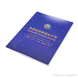 Wholesale Advanced exercise book permanent cosmetics doctrine stars from copy to go against the level grain to embroider workbook pracrice book