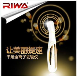 Wholesale electric shock gold ion beauty instrument whitening wrinkles