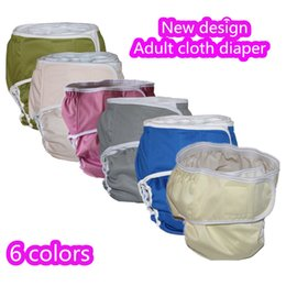 Wholesale TOP New Design Solid Color Adult diaper pant Velcro Adult Incontience cloth reusable diapers