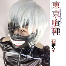 Wholesale Japanese Anime Cosplay Tokyo Ghoul Kaneki Ken Mask Adjustable Zipper Masks PU Leather Halloween Cool Mask Blinder
