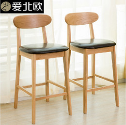 Discount used bar stools Wholesale European style furniture modern solid wood bar chair leisure coffee
