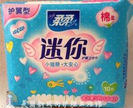 Wholesale Feminine Hygiene Sanitary napkins dozen mm