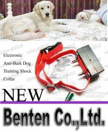 Lucha contra el perro de la corteza del choque del entrenamiento de Control No Barking Collar LLFA4692F