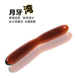 vibrator for g flekk