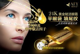 Wholesale 24k gold eye cream slide ball essence ml dark circles anti puffiness finelines firming moisturizing cream all about eyes serum DHL