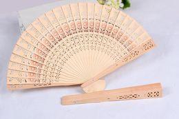 Mariée Fans de mariage fans en bois chinois nuptiale Accessoires Handmade 8 '' Fancy bon marché de mariage petits cadeaux pour les invités Ladies main fans
