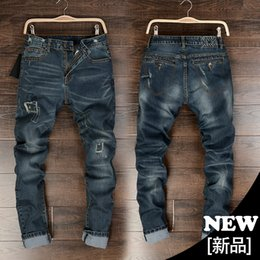 Discount Size 44 Jeans | 2016 Size 44 Skinny Jeans For Men on Sale ...
