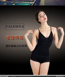 Wholesale hot selling Belt Invisible Body Shaper Tummy Trimmer Waist Stomach Control Girdle Slimming Belt