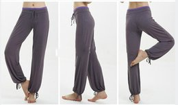 Discount Womens Wide Leg Yoga Pants | 2016 Womens Wide Leg Yoga ...