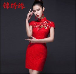Wholesale Summer Knee Length Lace Red Short Classical Embroidery Red Cheongsam Women Chinese Wedding Dresses Traditional Clothing Qipao Dresses