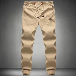 Discount Loose Fitting Khaki Pants   2017 Loose Fitting Khaki ...