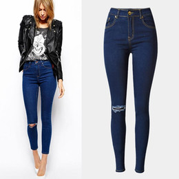 Discount Skinny Jeans For Girls | 2017 Skinny Jeans For Short