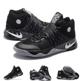 Rare Basketball Shoes Online | Rare Basketball Shoes for Sale