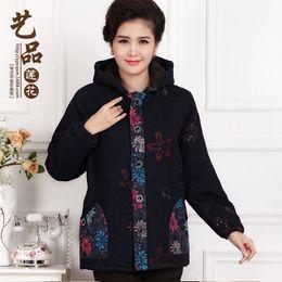 2016chinese plus size women parka winter coat middle aged winter jacket women manteau femme jaqueta feminina - Manteau Femme Color