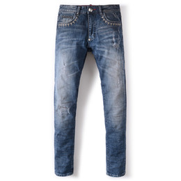 Good Jeans Brands For Men Online | Good Jeans Brands For Men for Sale