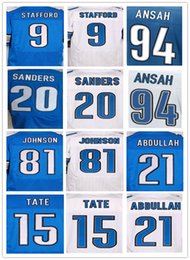 Discount 94 Jersey | 2016 Elite Football Jersey 94 on Sale at ...