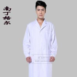Doctors White Coats Suppliers | Best Doctors White Coats