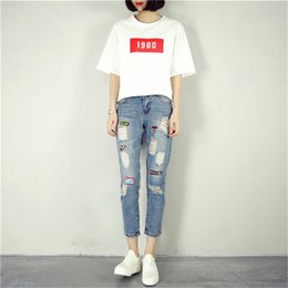 Discount Womens Skinny Jeans Sale | 2017 Womens Skinny Jeans Sale ...