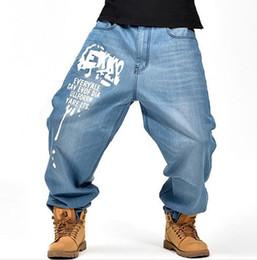 Men Wide Legs Jeans Online | Men Wide Legs Jeans for Sale