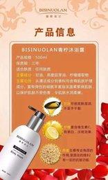 Wholesale BISINUOLAN Shower Gel Set moisturizing moisturizing moisturizing lotion to clean and repair the skin whitening blemish