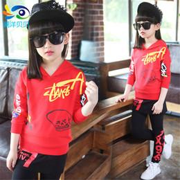 Discount Girls Jackets Coats China | 2016 Girls Jackets Coats