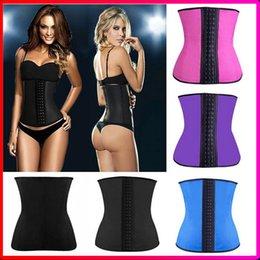 Wholesale 100 Women Latex Corset Steel Boned Waist Trained Corsets Colors Women Bustier Sport Latex Body Shaper