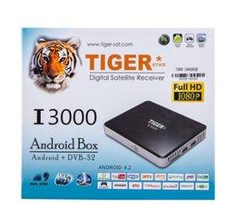 Chaîne de vente de Tiger I3000 Android TV Box Arabe Iptv Smart Quad Core Amlogic S805 Lecteur multimédia avec XBMC KODI