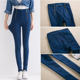 Light Blue High Waisted Skinny Jeans Online | Light Blue High
