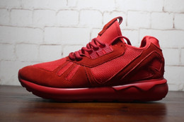 Cheap Tubular Runner, Cheapest Tubular Runner Shoes Sale Outlet 2017