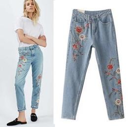 Light Wash Flare Jeans Online | Light Wash Flare Jeans for Sale