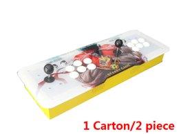 Street Fighter Jaune châssis, Storm Hero, 645 programmes, sortie HDMI, home arcade mise à niveau, le dernier matériel mondial exclusif de vente.