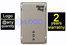 5pairs (10pcs) Adaptateur Powerline sur mesure 500mb Powerline Adaptateur électrique pour réseaux Ethernet