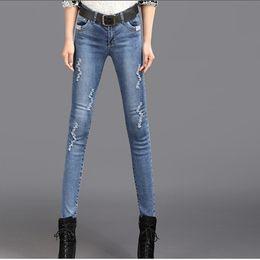 Discount Ladies Jeans Pants Design | 2017 Ladies Jeans Pants