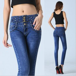 32 Womens Jeans Online | 32 Womens Jeans for Sale