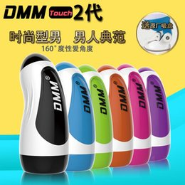 Wholesale DMM TOUCH ND vibrator male masturbator Realistic artificial Vagina Masturbation Cup real pocket pussy adult Sex toys for men