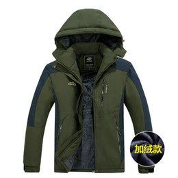 Cotton Lined Windbreaker Jackets Online | Cotton Lined Windbreaker