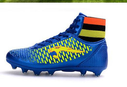 Real Soccer Cleats Cheap Online | Real Soccer Cleats Cheap for Sale