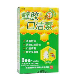 Оптово-30 мл Пчелиный Прополис рот чистой устные спрей, неприятный запах изо рта Лечение пероральных Язва фарингита Лечение неприятного запаха изо рта, освежитель дыхания