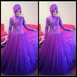 Wholesale Romántico púrpura musulmana vestidos de novia de cuello alto manga larga vestido de bola vestidos de novia con encaje vestido de novia elegante Applique personalizado