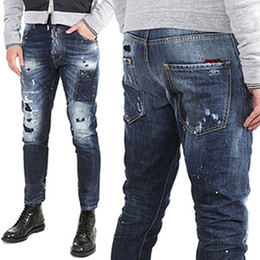 Tightest Mens Skinny Jeans Online | Tightest Mens Skinny Jeans for ...