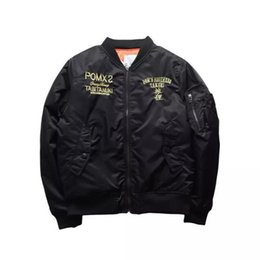 Usa Baseball Jacket | Outdoor Jacket