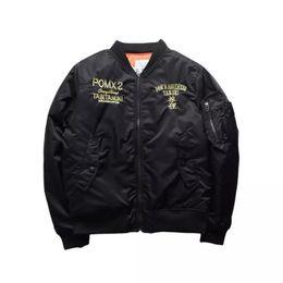 Baseball Jackets Usa | Outdoor Jacket