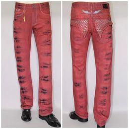 Red Blue Denim Skinny Jeans Online | Red Blue Denim Skinny Jeans ...