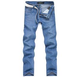 New Trend Pants Men Online | New Trend Pants For Men for Sale
