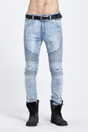 Cheap Light Blue Skinny Jeans Online | Cheap Light Blue Skinny