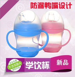 Wholesale New Arrival Baby Cups High Texture Baby Soft Mouth Suction Cups Baby Learn To Drink Duckbill Leakproof Learn Drinking Cup