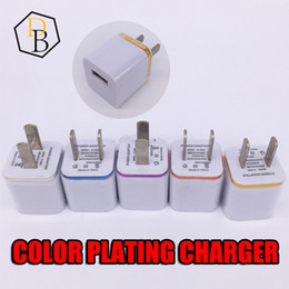 Discount universal adapter plate fast quality charger color plating edge one usb home charger 2pin charging USA wall adapter 5V 1A cheap price charging plug for Iphone