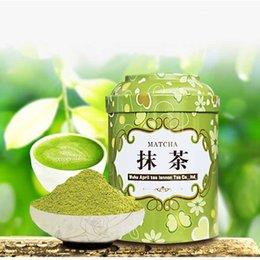 100% КАЧЕСТВО Натуральный органический сертифицированный порошок зеленого чая Matcha 100г